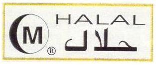 shelf-stable-halal-meals-home-6